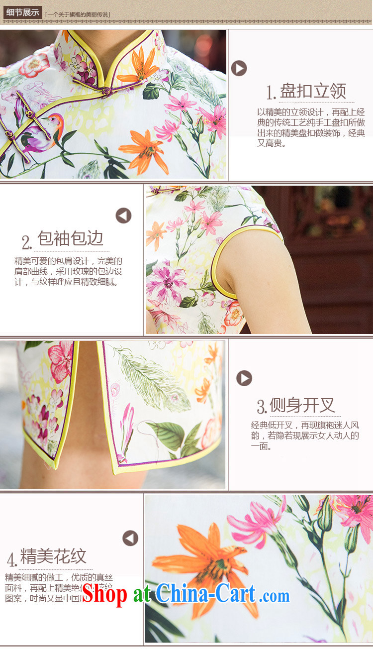 Mr. Wu female Red 2015 summer new stamp cheongsam short suit XXL pictures, price, brand platters! Elections are good character, the national distribution, so why buy now enjoy more preferential! Health