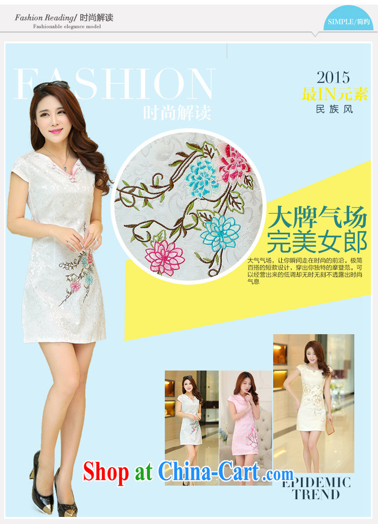 kam world the Hyatt 2015 spring and summer new retro improved daily stylish ethnic wind cheongsam dress dress jacquard cotton embroidery short skirt white XL pictures, price, brand platters! Elections are good character, the national distribution, so why buy now enjoy more preferential! Health