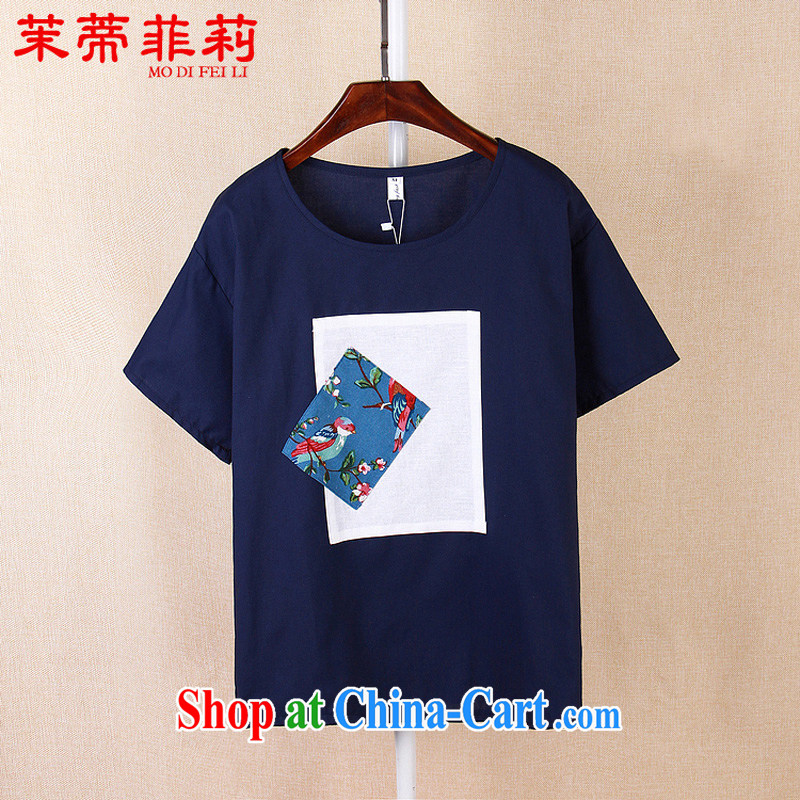 Energy Mr. Philip Li new cotton the T-shirt art loose small fresh female short-sleeved round neck T-shirt dark blue L