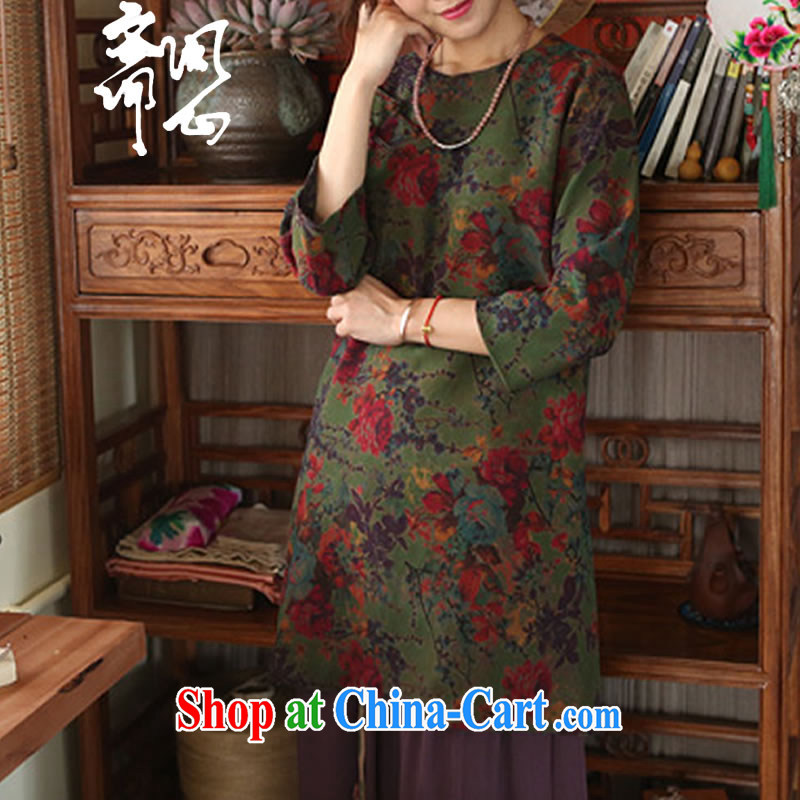 Asked about heart Id al-Fitr _Yue heart health female summer New Silk woven Hong Kong cloud yarn in short about the Snap Chinese T-shirt 100 ground classic T-shirt 1996 photo color manual customization,
