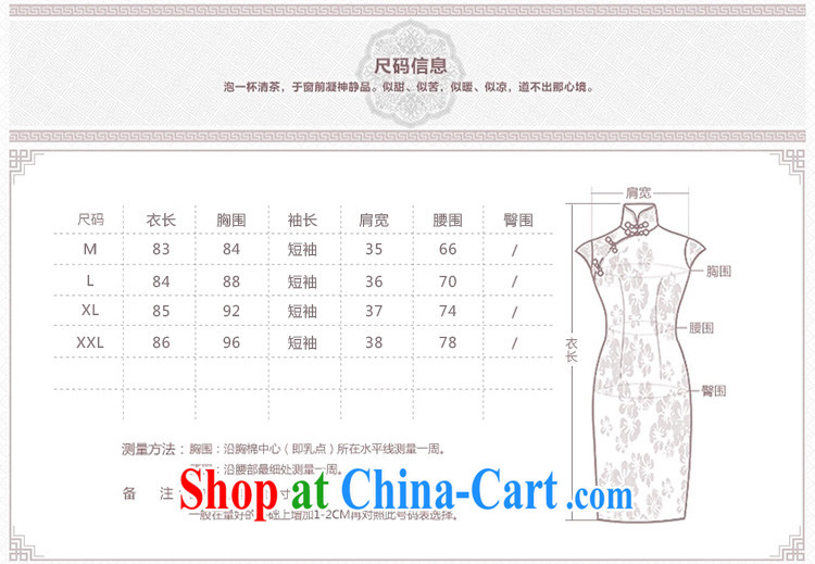 The beautiful valley daily cheongsam dress short, female 2015 summer new, improved and stylish the waist bows clothing beauty dresses skirt White Red M pictures, price, brand platters! Elections are good character, the national distribution, so why buy now enjoy more preferential! Health
