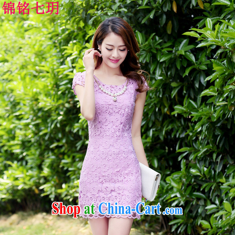 Kam-ming Yin Yue 7 new women small fragrant wind graphics thin Chinese qipao lace dress short-sleeved summer Korean fashion style beauty package and light purple XL