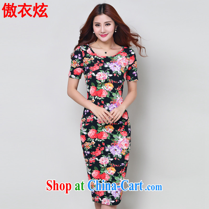 As well as clothing and cool 2015 summer dress new in Europe and America, the stamp duty short-sleeved dresses Chinese qipao L 9405 black XL