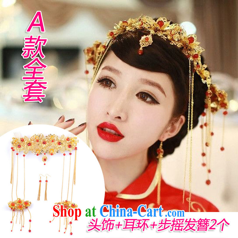 man she married Yi bridal costumes and ornaments classic flow Su Chinese qipao Bong-koon-su Wo service wedding dress accessories, jewelry costumes wedding clothes accessories A