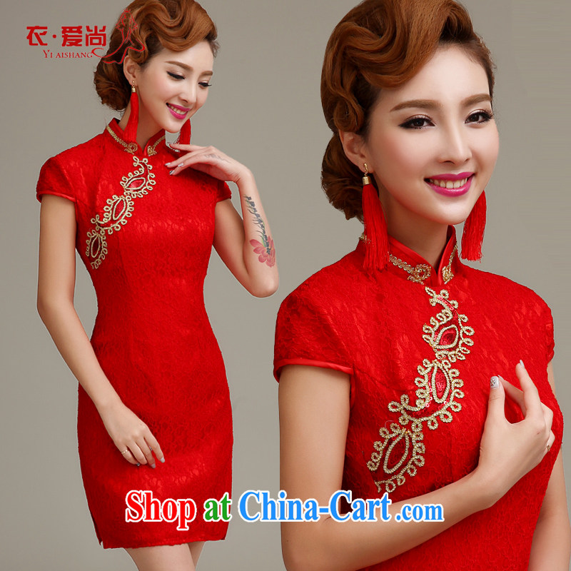 2015 new dresses spring and summer improved retro dresses dresses dresses bridal wedding dress toast clothing cheongsam dress red stylish red to make the _30 does not return