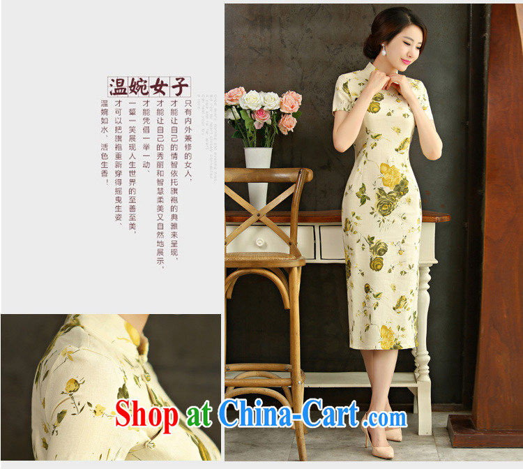 Korea, Lakhdar Brahimi; 9007 only 2015 spring and summer with retro beauty graphics thin short sleeves in the Code improved linen long skirt outfit Huangmei 9012 M pictures, price, brand platters! Elections are good character, the national distribution, so why buy now enjoy more preferential! Health
