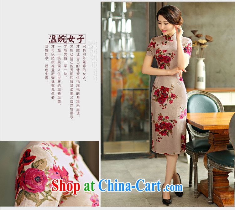 The economy ' Diana's 2015 spring and summer beauty retro graphics thin short sleeves in the Code improved linen long cheongsam dress Green Maze 9008 L pictures, price, brand platters! Elections are good character, the national distribution, so why buy now enjoy more preferential! Health