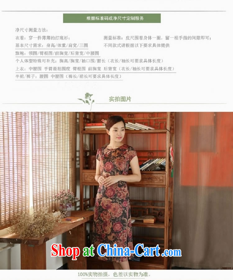 Asked about heart Id al-Fitr (Yue heart health women's clothing new summer, fragrant cloud yarn Chinese qipao dresses Satin unique a tight dress 2004 picture color manual customization, pictures, price, brand platters! Elections are good character, the national distribution, so why buy now enjoy more preferential! Health