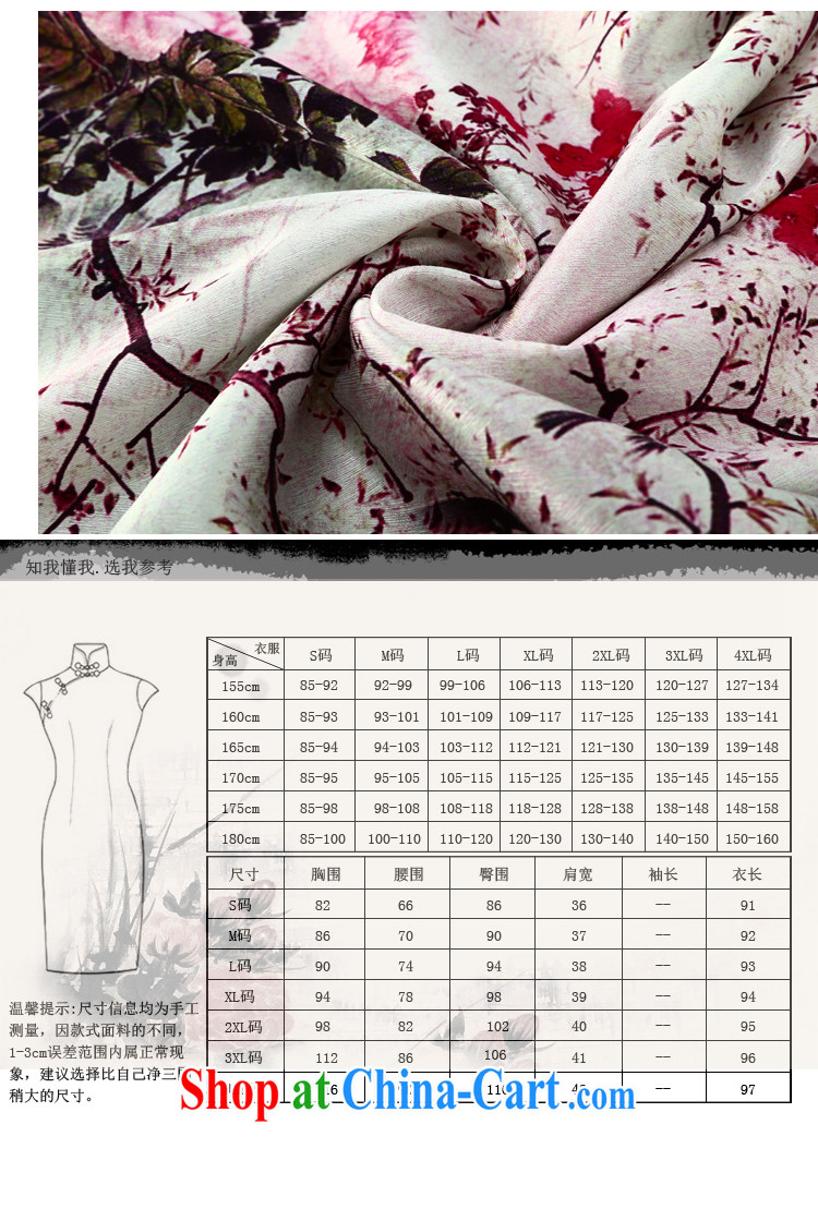 Joe is still name-yuan China cheongsam dress summer style dress ZS 017 white XXL pictures, price, brand platters! Elections are good character, the national distribution, so why buy now enjoy more preferential! Health