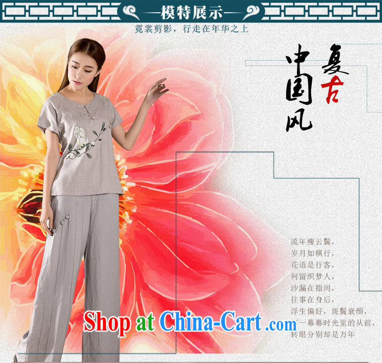 The beautiful 2015 summer new antique Chinese female improved stylish cotton Ms. Yau Ma Tei Tong with gray XXL pictures, price, brand platters! Elections are good character, the national distribution, so why buy now enjoy more preferential! Health