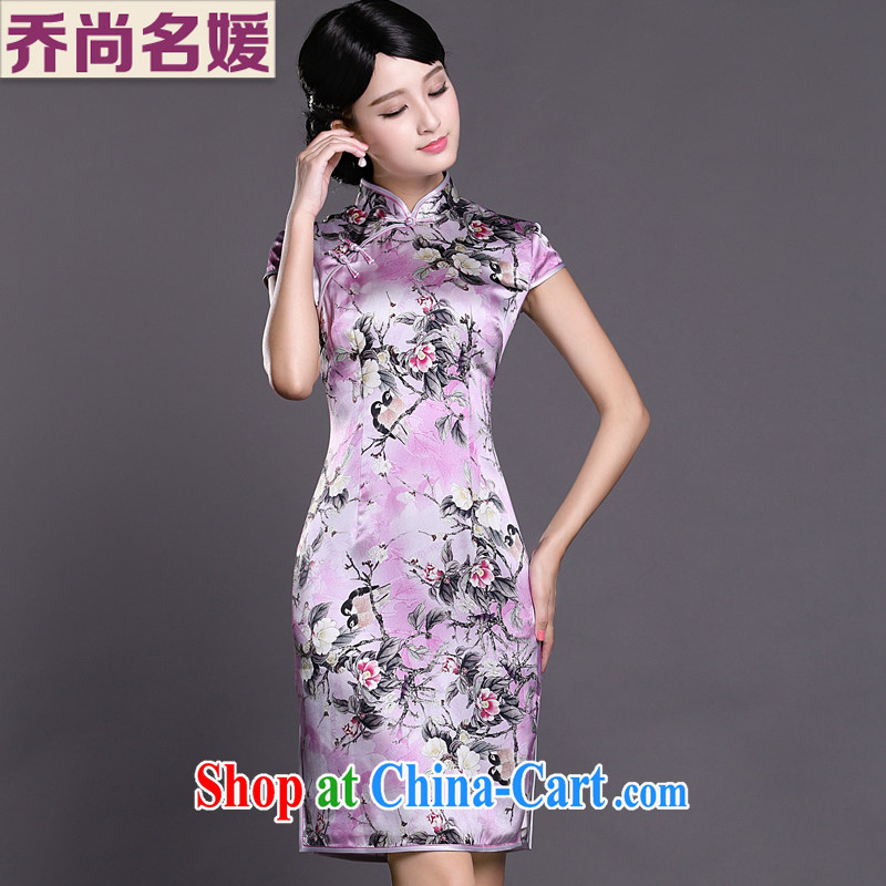Joe is still name-yuan Silk Cheongsam Chinese summer day China wind ZS 018 light purple XXL