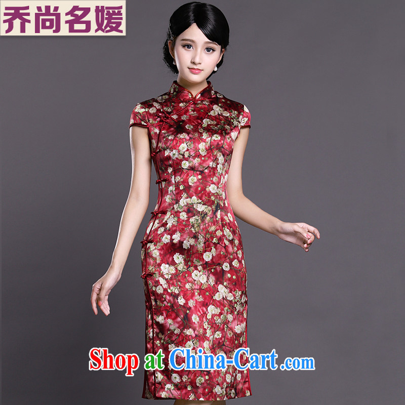Joe is still name-yuan silk large code cheongsam dress summer Chinese Dress ZS 037 red XXL