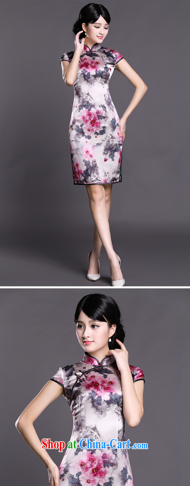 Joe is still name-yuan style cheongsam dress silk improved summer ZS 042 white S pictures, price, brand platters! Elections are good character, the national distribution, so why buy now enjoy more preferential! Health