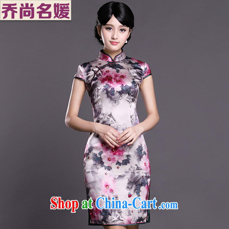 Joe is still name-yuan style cheongsam dress silk improved summer ZS 042 white S