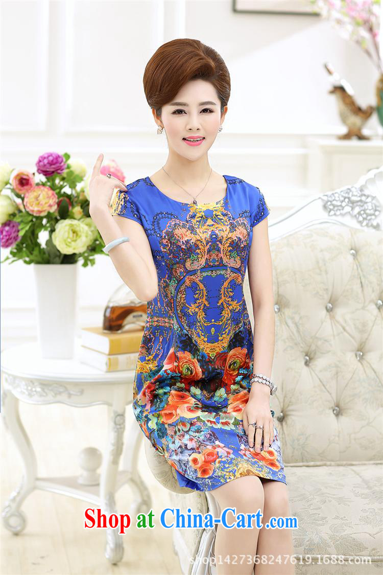 Black butterfly 2015 new summer older stamp round-collar mom with short-sleeved style dress girls black 4XL pictures, price, brand platters! Elections are good character, the national distribution, so why buy now enjoy more preferential! Health