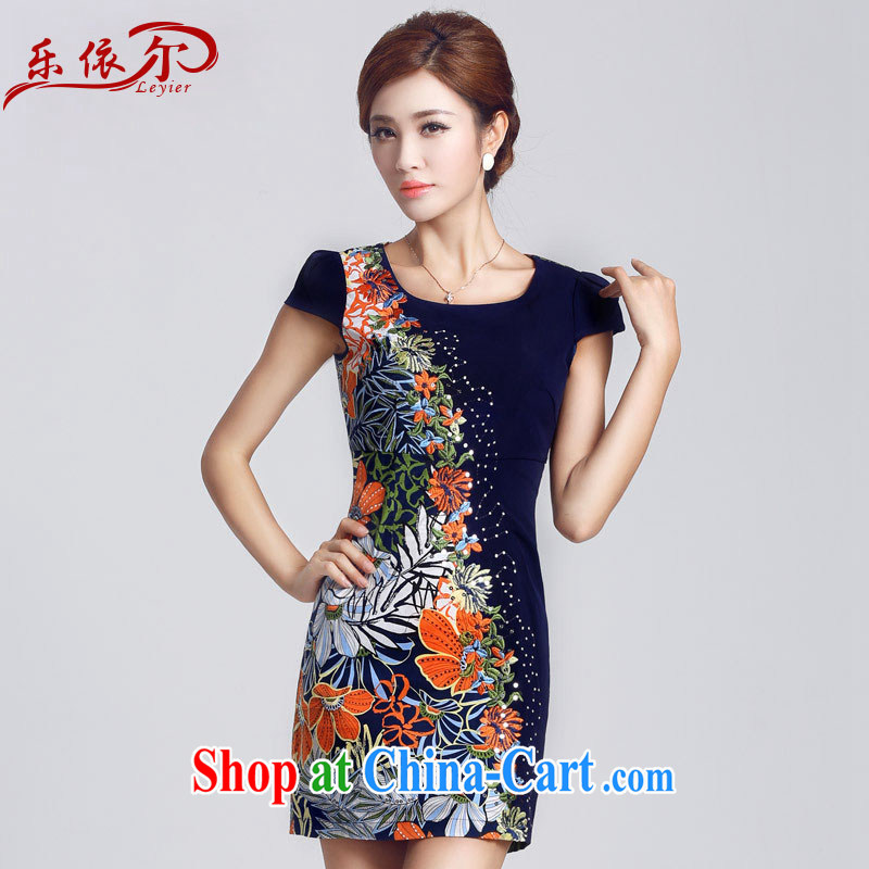 And, according to Mr Ronald ARCULLI qipao refined beauty antique dresses sexy short cheongsam embroidered stylish LYE 66,689 dark blue XXL