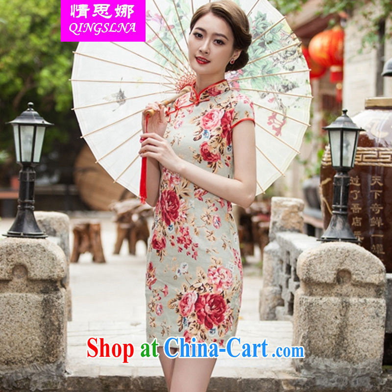 And Cisco's 2015 spring and summer new, elegant beauty, short cheongsam daily improved fashion cheongsam dress suit XXL