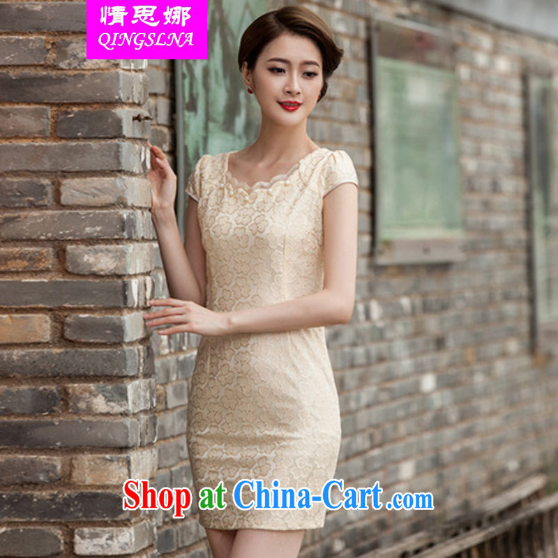 The love of summer 2015 new, lace dresses and stylish beauty dress Openwork hook flower yellow XL