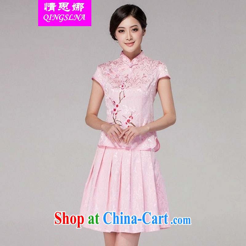 And Cisco's 2015 spring and summer new women Tang with improved daily cheongsam dress retro style modern two-piece with white XXL, Cisco's (QINGSLNA), and, on-line shopping