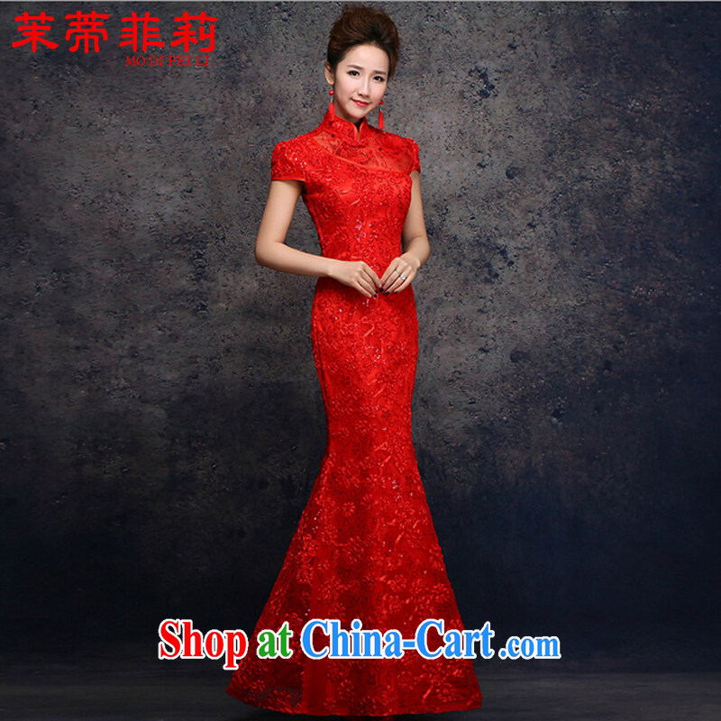 Energy Mr. Philip Li retro improved cheongsam dress summer lace crowsfoot long Chinese bows serving red XXL