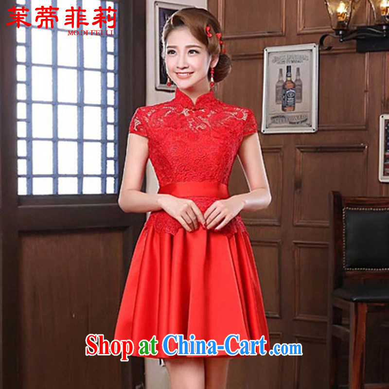 Energy Mr. Philip Li New Sau Wo service short dresses beauty summer retro improved lace cheongsam dress red XXL