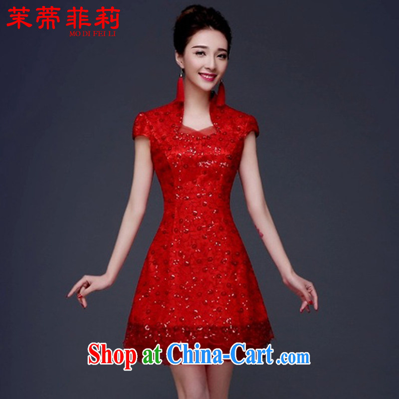 Energy Mr. Philip Li Chinese Antique lace red female 2015 new wedding dress uniform toast red XXL