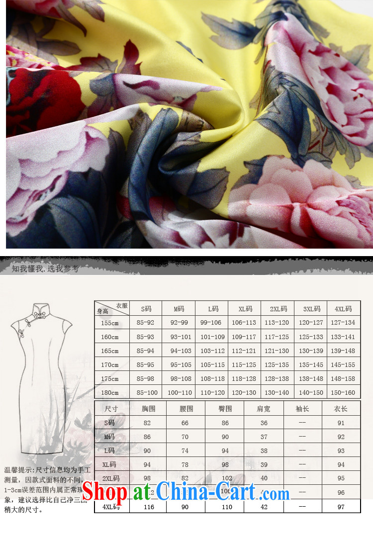 Joe is still name-yuan summer new short-sleeved improved cheongsam dress silk wedding mother load ZS 043 yellow XXL pictures, price, brand platters! Elections are good character, the national distribution, so why buy now enjoy more preferential! Health