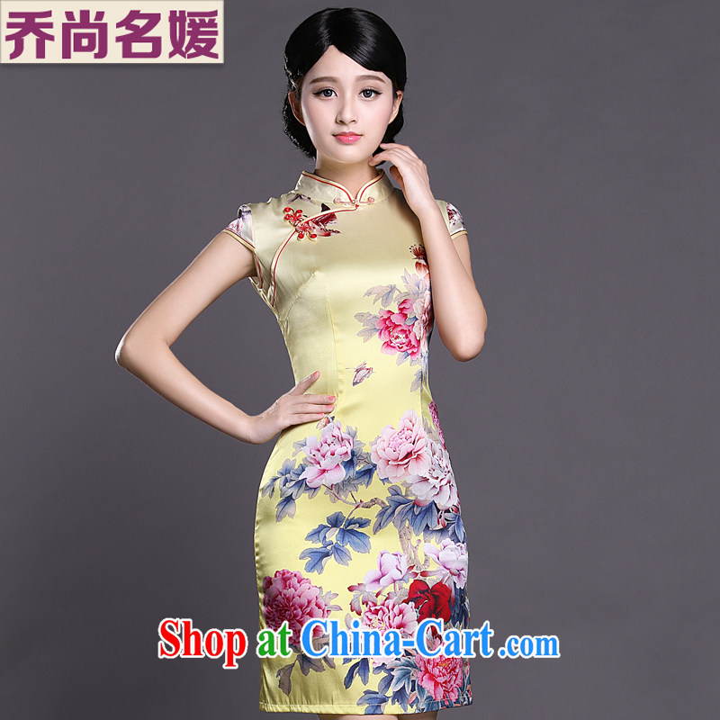 Joe is still a ritual summer new short-sleeved improved cheongsam dress silk wedding MOM replace ZS 043 yellow XXL