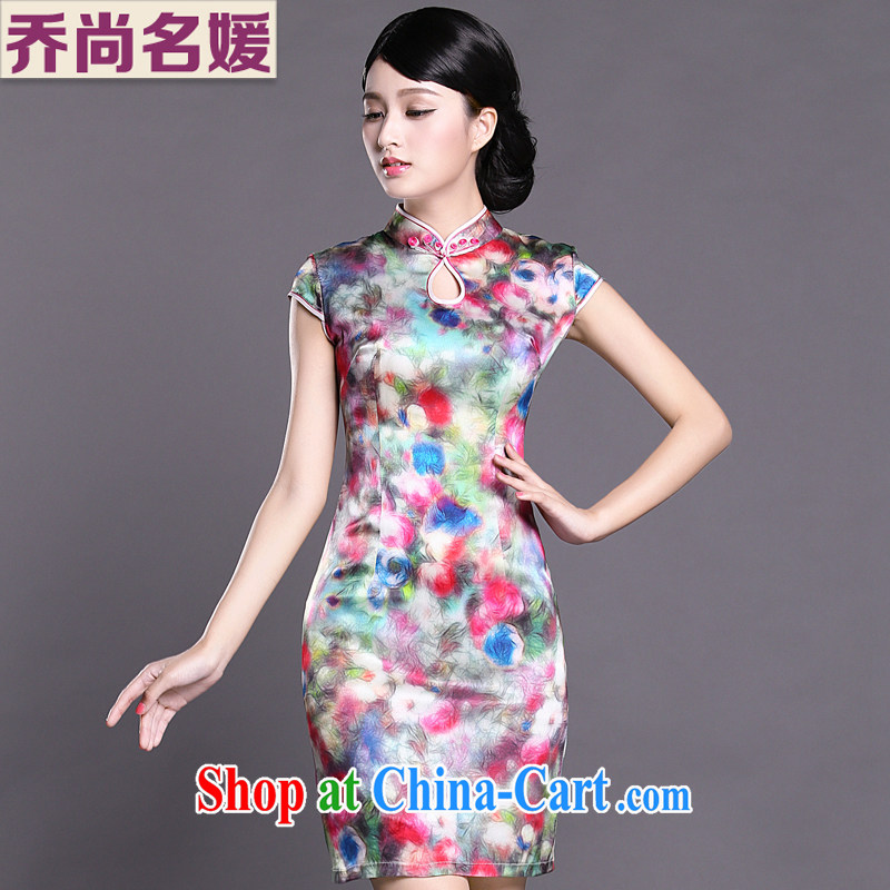 Joe is still name-yuan National wind cheongsam dress silk new improved short-sleeved Chinese 044 ZS XXL suit