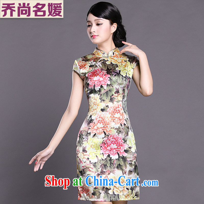 Joe is still a ritual summer new short-sleeved improved cheongsam dress silk Tang women 045 ZS XXL suit