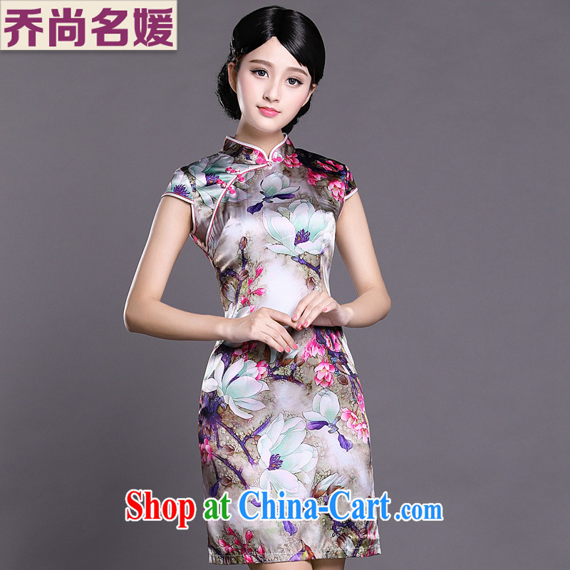 Joe is still name-yuan Chinese wind cheongsam dress summer silk new improved Chinese ZS 046 red XXL