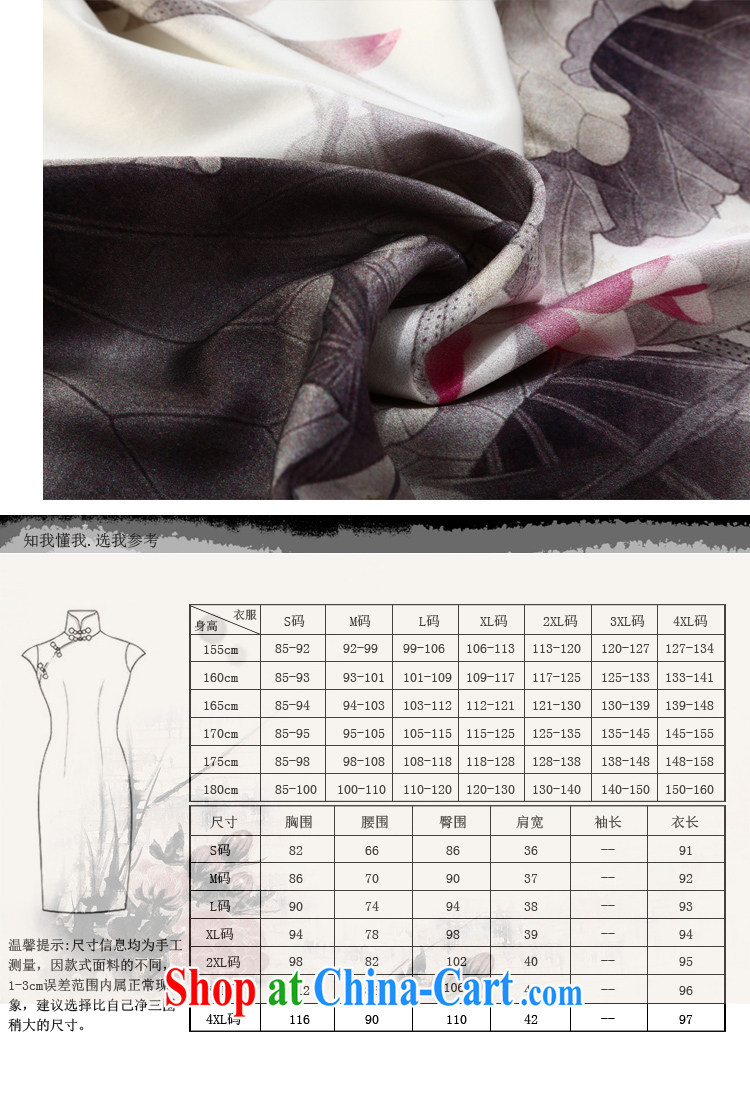 Joe is still name-yuan summer new short-sleeved improved cheongsam dress silk temperament female ZS 047 white XXL pictures, price, brand platters! Elections are good character, the national distribution, so why buy now enjoy more preferential! Health