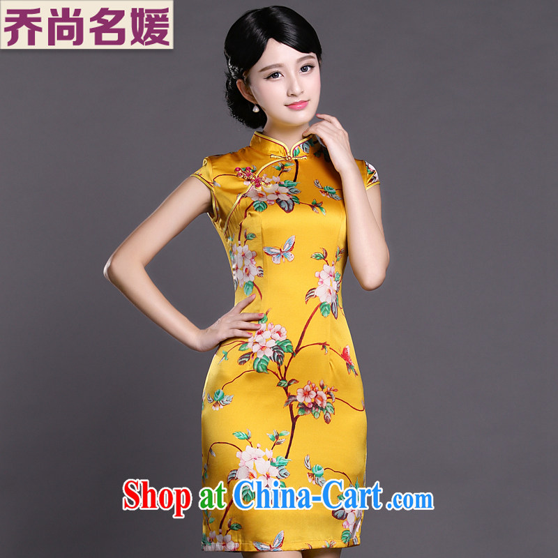 Joe is still a ritual summer new short-sleeved improved Silk Cheongsam dress ethnic wind Tang replace ZS 049 yellow XXL