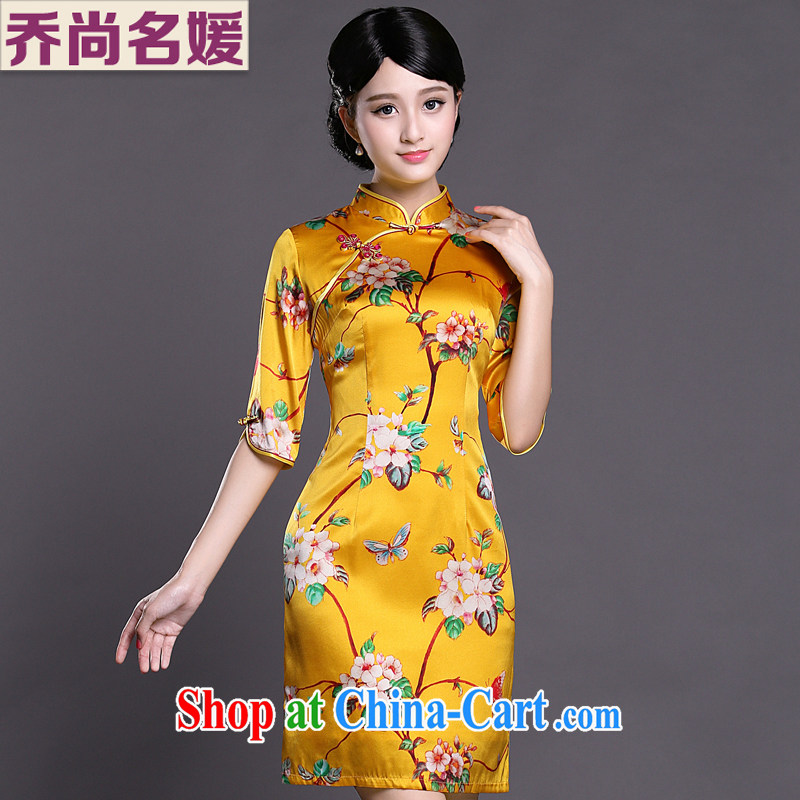 Joe is still a ritual cuff in cheongsam dress silk Ethnic Wind Chinese Dress ZS 058 yellow XXL