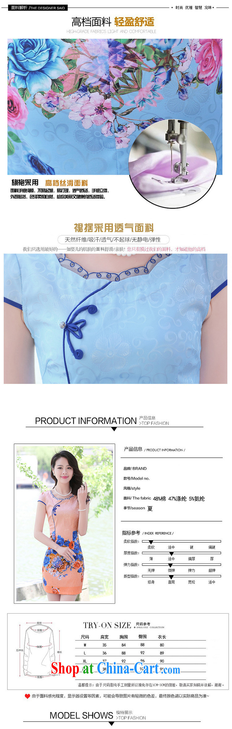 Floating Princess love 2015 summer new stylish rose stamp cheongsam dress beauty graphics thin package and cheongsam dress blue roses XXL pictures, price, brand platters! Elections are good character, the national distribution, so why buy now enjoy more preferential! Health