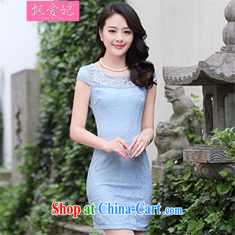 Floating love Princess summer 2015 new female temperament beauty package and short-sleeve lace cheongsam dress graphics thin dresses blue XL