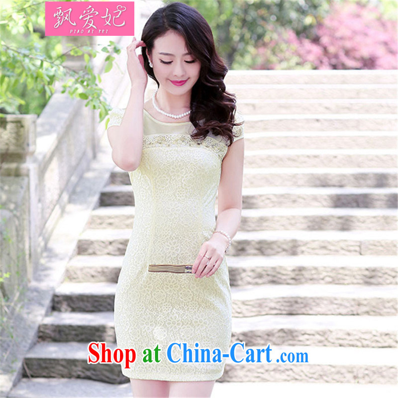 Floating love Princess 20,151 further skirt new summer daily improved female cheongsam dress retro package and cheongsam dress short-sleeved dresses apricot M