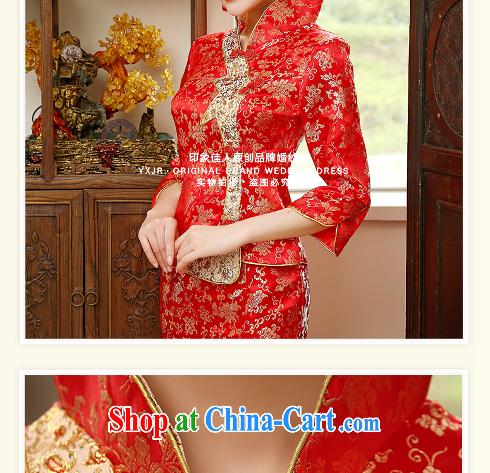 Leigh impression wedding dresses 2015 new marriages served toast red fashion dresses 2008 Q XL pictures, price, brand platters! Elections are good character, the national distribution, so why buy now enjoy more preferential! Health