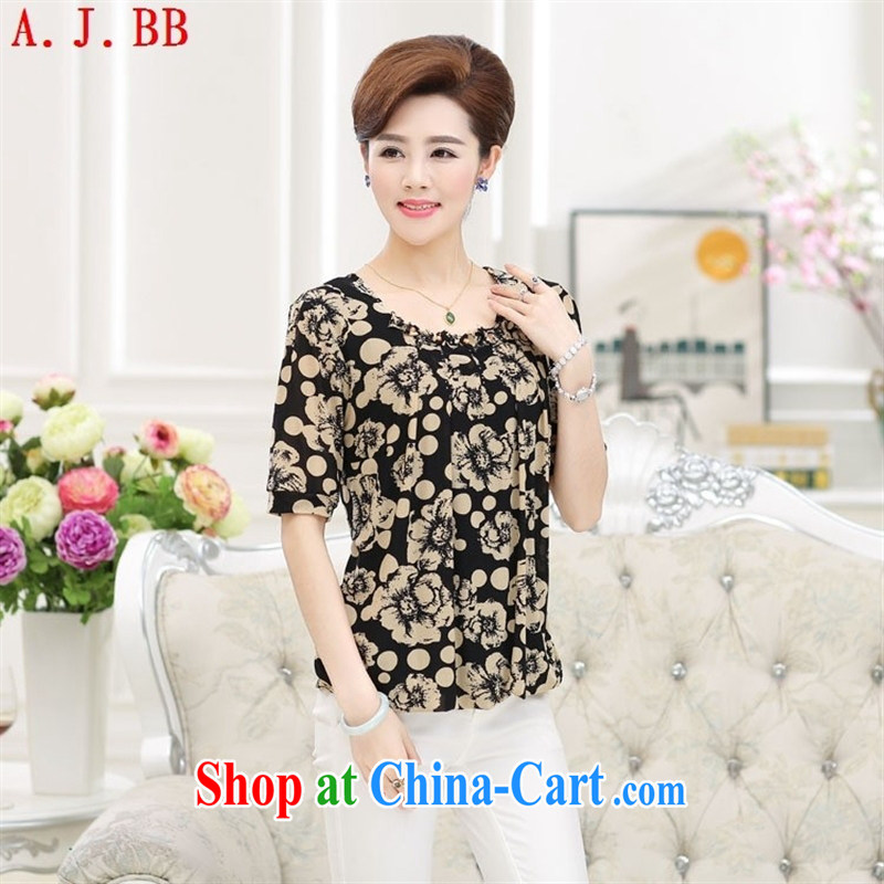 Black butterfly 2015 middle-aged and older female summer silk loose female middle-aged mother with half sleeve cuffs stamp duty sauna silk T pension suit