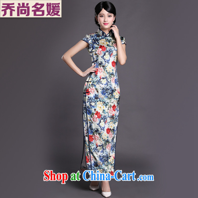 Joe is still name-yuan heavy Silk Cheongsam dress long wedding mother load CKZS 006 fancy XXL