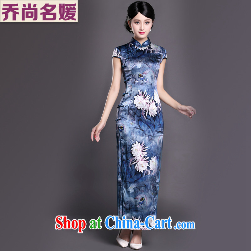 Joe is still name-yuan Chinese wind cheongsam dress heavy silk long gown CKZS 007 blue XXL