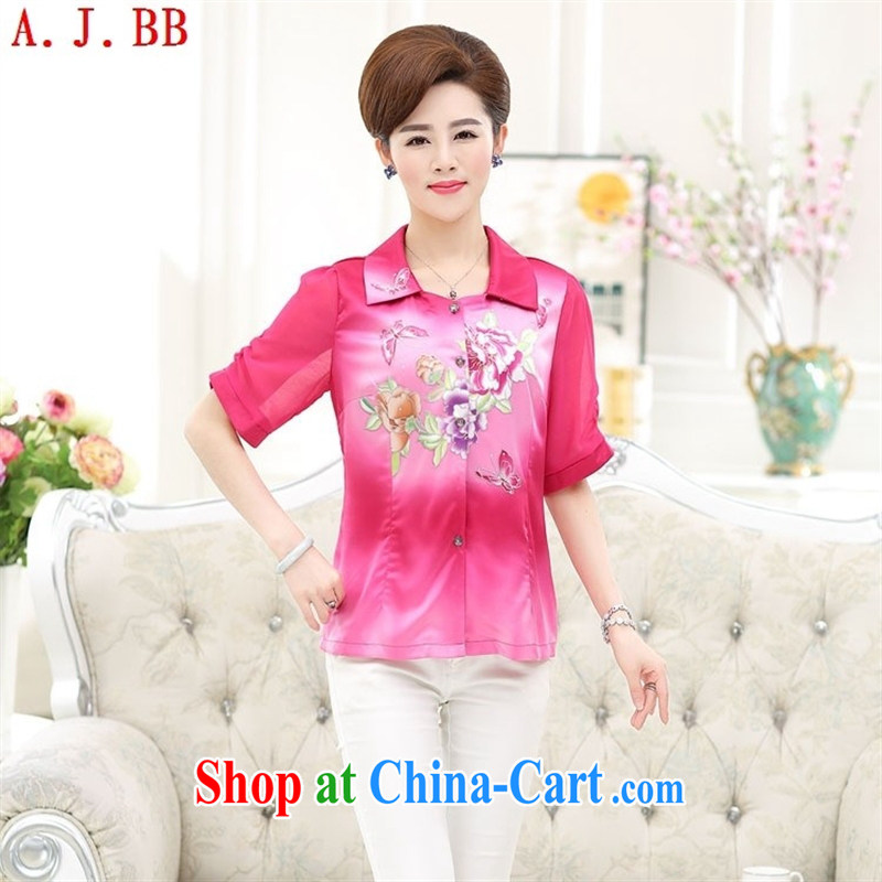 Black butterfly 2015 new mom with summer burglary, middle-aged female stylish leisure short-sleeve female silk stretch Satin shirt green 4 XL