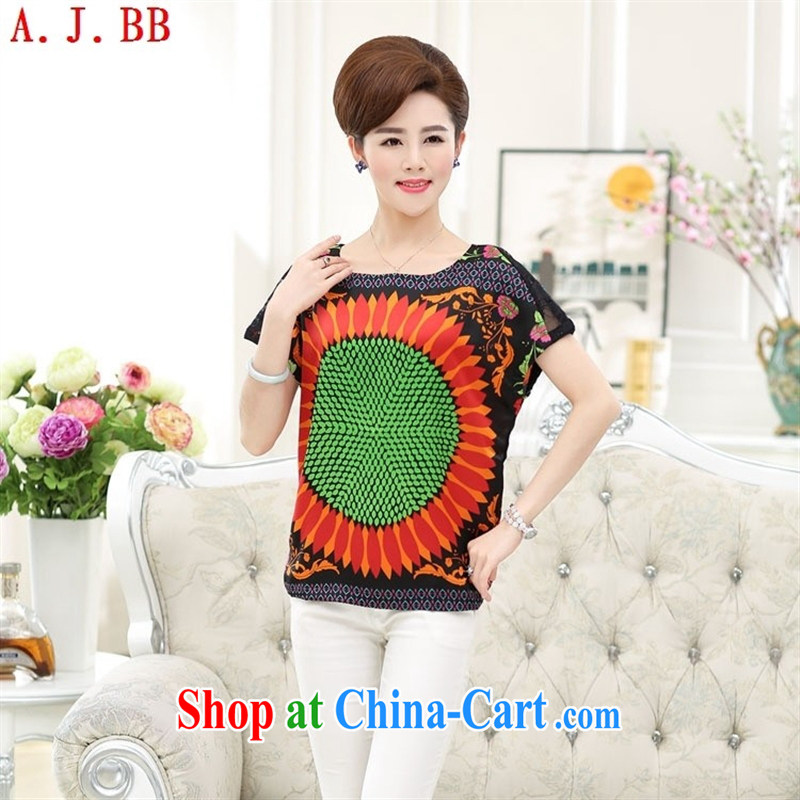 Black butterfly 2015 summer middle-aged mother with thin short-sleeved middle-aged and older women, and stylish lounge with stamp duty T-shirt female Green 4 XL