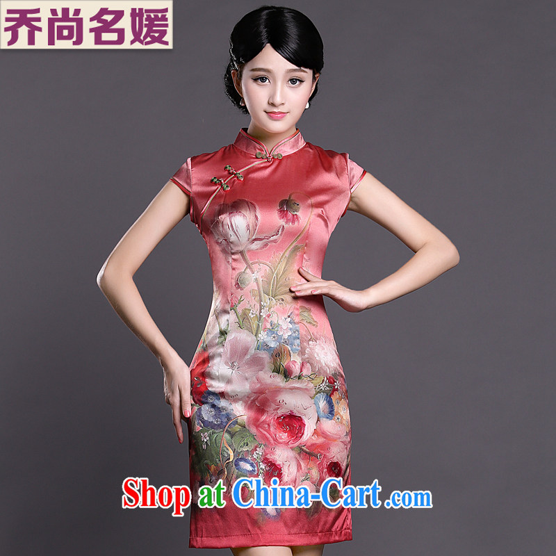 Joe is still a ritual red Silk Cheongsam dress short-sleeved improved Korea wind female ZS 051 red XXL