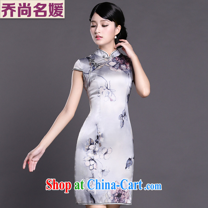 Joe is a Facade pattern style cheongsam dress silk sauna silk improved China wind ZS 053 white XXL