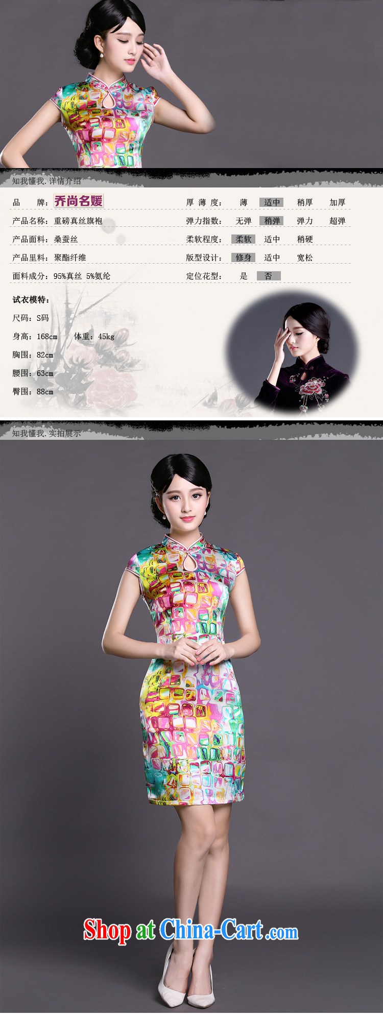 Joe is still a ritual summer new, short-sleeved improved cheongsam dress silk Tang women ZS 055 fancy XXL pictures, price, brand platters! Elections are good character, the national distribution, so why buy now enjoy more preferential! Health