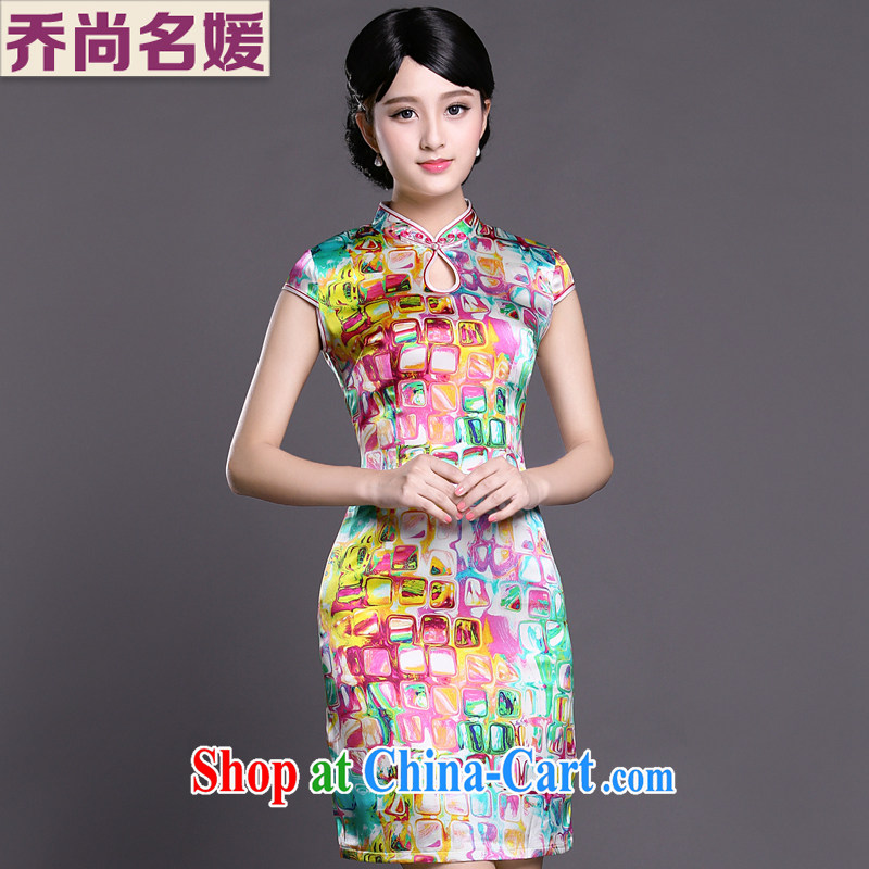 Joe is still a ritual summer new short-sleeved improved cheongsam dress silk Tang women 055 ZS XXL suit