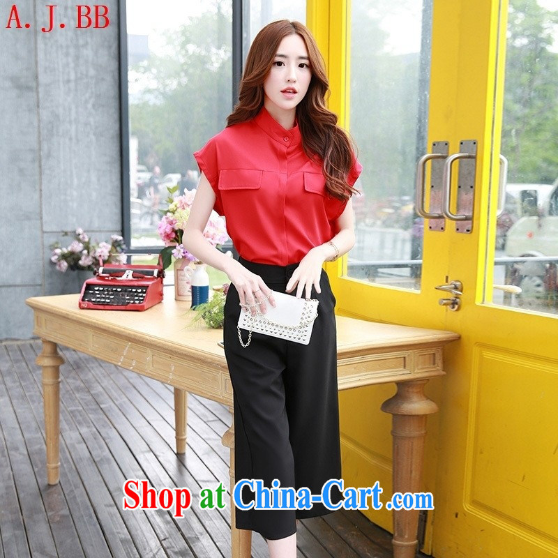 Black butterfly female summer new Pure color has been relaxed and trouser press two-piece stylish casual pants set KHY 8508 white XXL