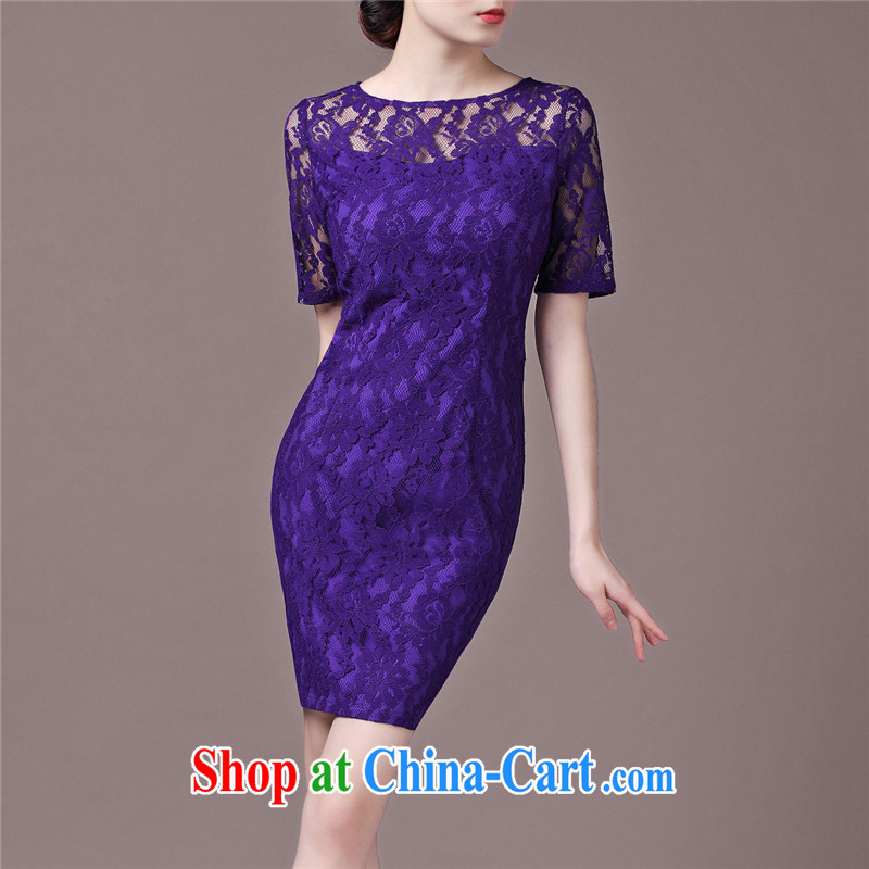 Iraq is still good, lace cuff in dresses commuter OL improved cheongsam dress Purple Rose XXXL