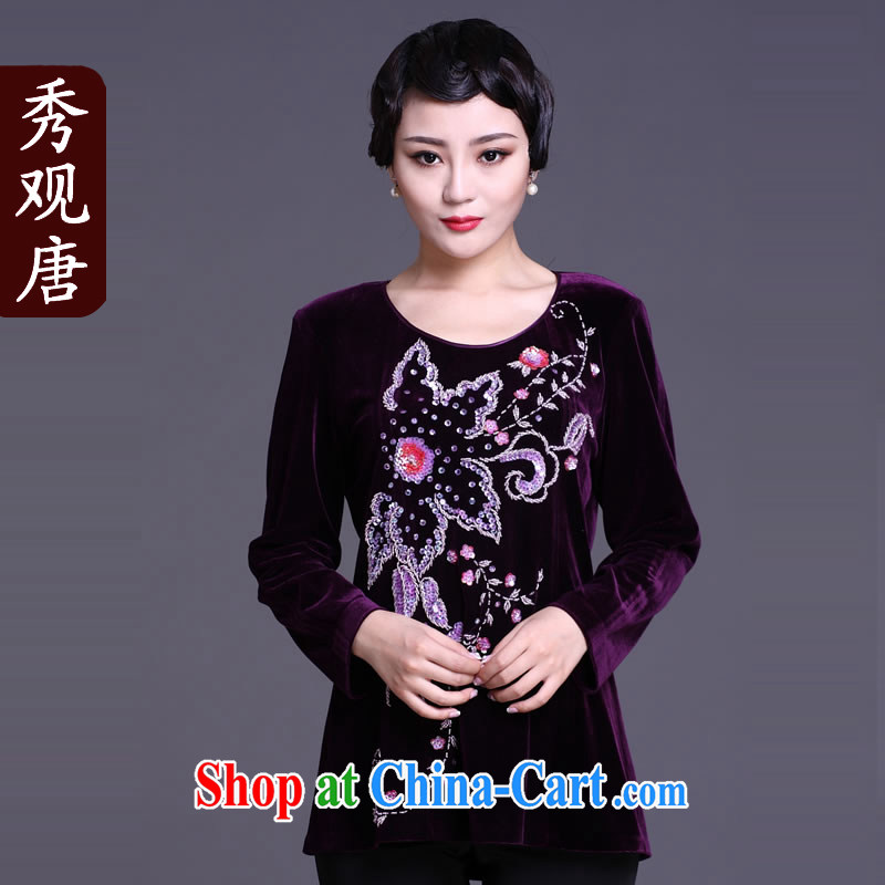 The CYD HO Kwun Tong' sea-star spent 2015 National wind Women_spring loaded Tang Ms. loaded T-shirt_Plush robes T-shirt purple 3 XL